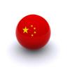 Istock_chinaball